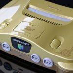 Un nuovo look per alcune vecchie console Nintendo