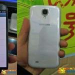 Le prime foto del Samsung Galaxy S IV?