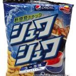 Le patatine al gusto Pepsi