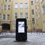In Russia dedicano un monumento interattivo a Steve Jobs
