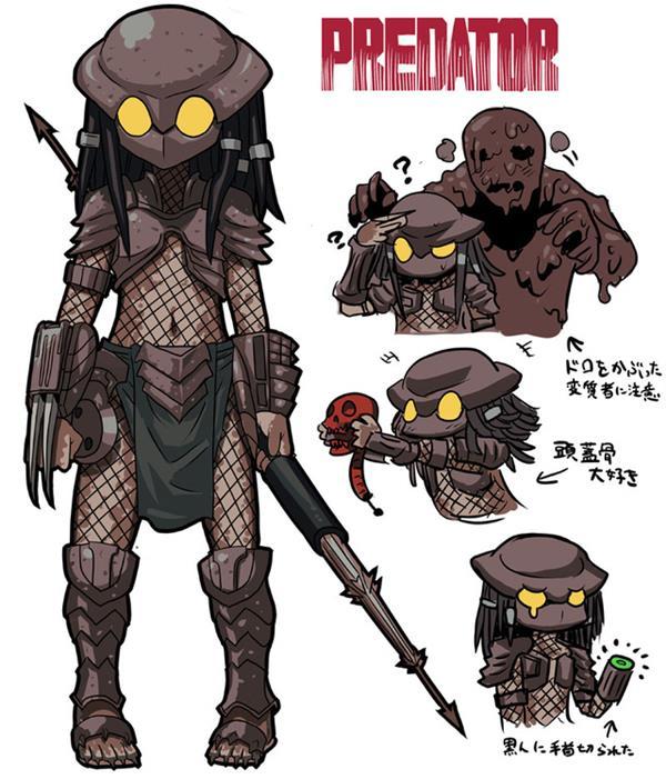 manga-predator