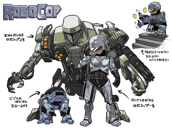 manga-robocop