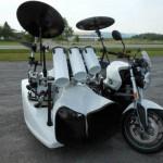Sidecar Batteria