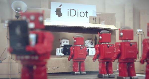 tiny-robot